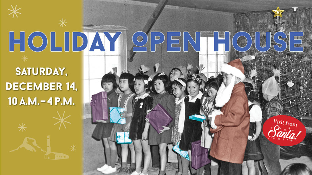 2019 Holiday Open House Saturday December 14 10 am - 4 pm